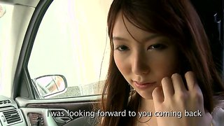 Asian Beauty Yui Hatano Sucks Dick In A Car